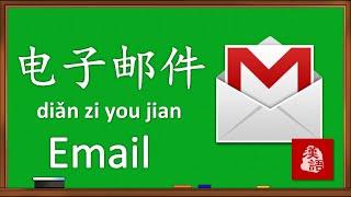 Istilah Tentang Internet (Bagian 1) - Belajar Kosakata Mandarin