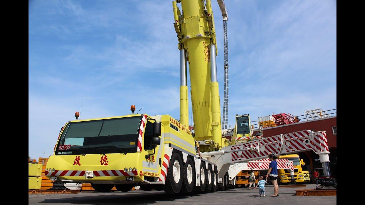 啟德機械起重工程股份有限公司 Liebherr LTM-11200-9.1 動態展示 - YouTube