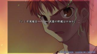 超級☆大英雄~遥かなる時空を超えて~ 第20話