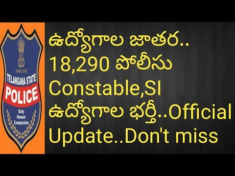 18,290 Constable,SI Posts Recruitment Approval in Telangana Police Department