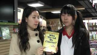 PLKCHC 保良局何蔭棠中學 購書團 2010