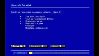 Windows 98 (УСТАРЕЛО)