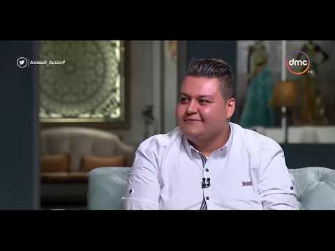 """صاحبة السعادة - النجم طارق عصام يحكي كواليس فيلم """" أبو علي """" مع كريم عبد العزيز ومنى زكي"""