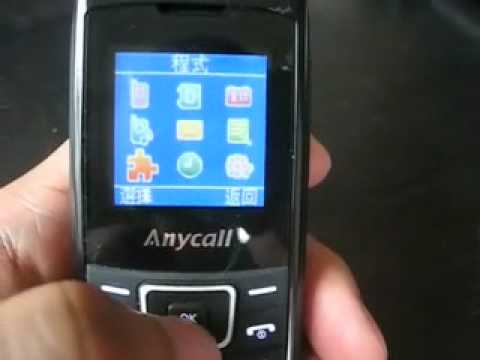 Samsung E1100