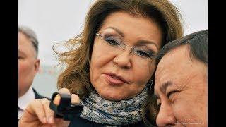 Дарига Назарбаева попалась с фальшивым паспортом. Новые счета дочери диктатора/ БАСЕ
