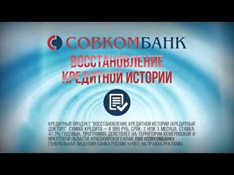 сбербанк новосибирск главный офис адрес индекс