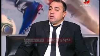 محمد فاروق ومحمد عماره و دور صبرى رحيل وحسين السيد