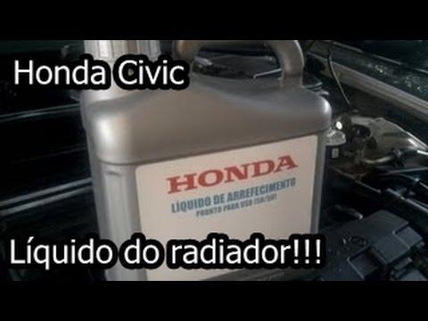 2005 Honda Civic Si >> Honda Civic - Troca do Líquido de Arrefecimento D.I.Y ...