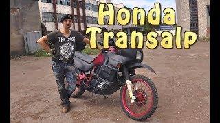 Есть еще порох.. Honda Transalp 600. #Докатились!