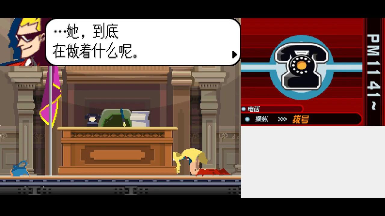 幽灵诡计 Ghost Trick Phantom Detective First Gameplay Walkthrough Ep 10 Youtube