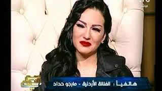 الفنانة صفاء سلطان تبكي بعد مكالمة صديقتها المقربة الفنانة
