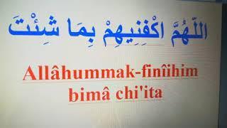 Je partage le bonheur avec les fidèles musulmans le vidéo et important pour nous