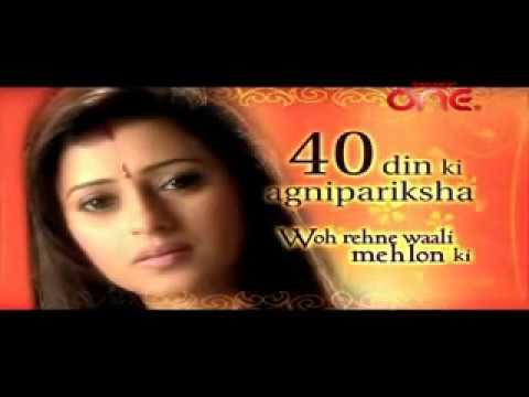 Woh Rehne Waali Mehlon Ki... 40 Din Ki Agnipariksha  | Title Music | Sahara One