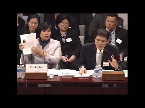 Hearing on China's Pervasive Use of Torture