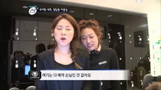청담동 미용실,100% 예약제! _채널A_관찰카메라 24시간 28회