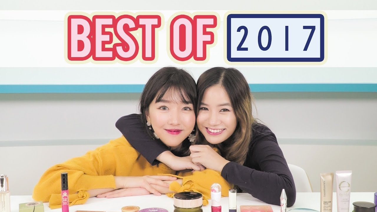 BEST OF 2017 MAKEUP & SKINCARE ft. Sunnydahye