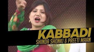 Shinda Shonki ll Preeti Maan || Kabbadi ||  New Punjabi Song 2017 || Anand Music