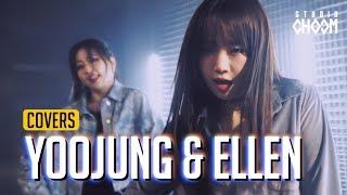 K-POP Boy Groups choreography by 최유정(Weki Meki) X Ellen | [COVERS]