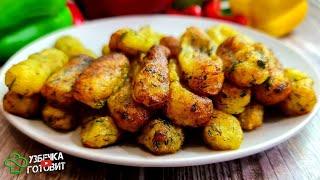У вас есть картошка Этот рецепт вкуснее картофельных чипсов Быстрый перекус на раз два три