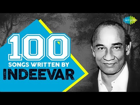 Top 100 Songs of Indeevar | इंदीवर के 100 गाने | HD Songs | One Stop Jukebox