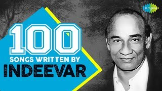 top 100 songs of indeevar इंदीवर के 100 गाने hd songs one stop jukebox