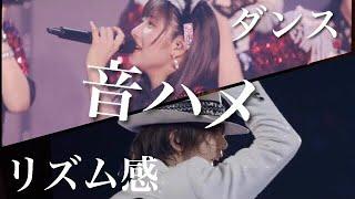 Hey!Say!JUMP有岡大貴(ありおか だいき) モーニング娘。'18佐藤優樹(さ...