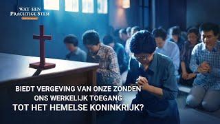 Christelijke film 'Wat een prachtige stem' Clip 4 - Biedt vergeving van onze zonden ons werkelijk toegang tot het hemelse Koninkrijk?