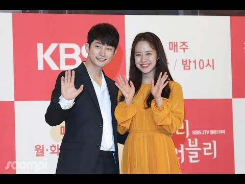 Song Ji Hyo, Park Shi Hoo And 'Lovely Horribly' Casts Talk About Each Other And The Drama