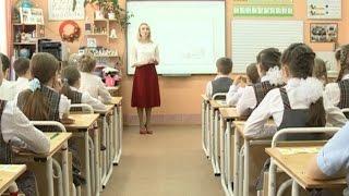 Шаги к успеху: молодые учителя в Череповце соревнуются в мастерстве
