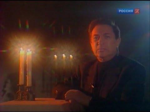 Александр Пушкин. Зимний вечер