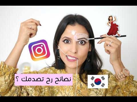 Les 10 Youtubeuses Arabes Les Plus Influentes Du Monde Fdt