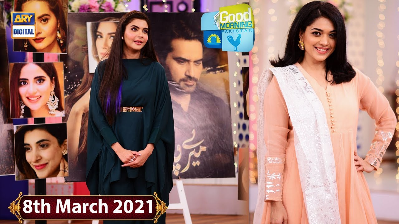 Download Good Morning Pakistan - Sanam Jung - 8th March 2021 - ARY Digital Show