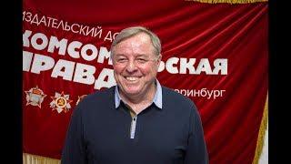 Александр  Тарханов, главный тренер ФК Урал