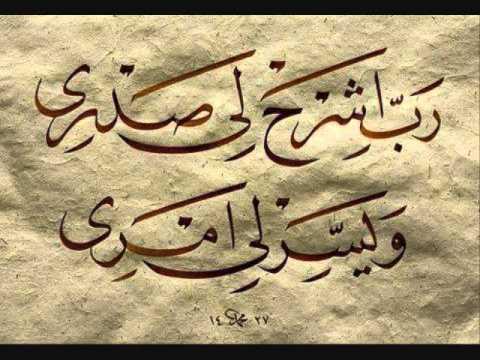 تلاوة عراقية جميلة بصوت الحافظ خليل اسماعيل سورة آل عمران