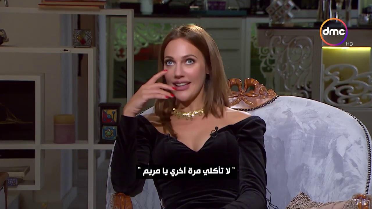 """صاحبة السعادة - النجمة مريم أوزرلي تحكي موقف كوميدي لا يمكن أن تنساه فى مسلسل """" حريم السلطان &q"""