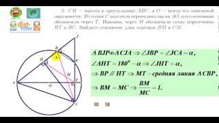 Олимпиада Формула Единства  Шеховцов В А