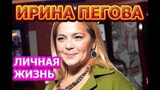 Ирина Пегова - биография, личная жизнь, муж, дети. Актриса сериала Галка и Гамаюн