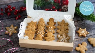 Рождественское Имбирное Печенье | Пряничные Человечки | Gingerbread Cookies | Tanya Shpilko