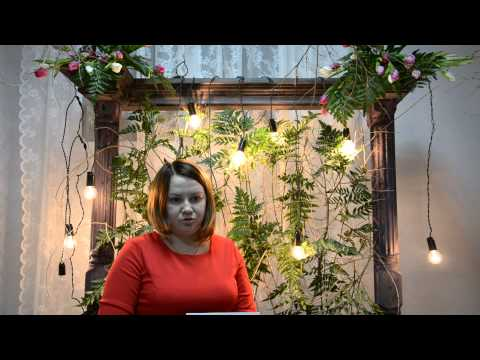 Отзыв Анастасии Коньшиной   г. Магнитогорск ученицы Авторской школы Ленары Галиуллиной WHS