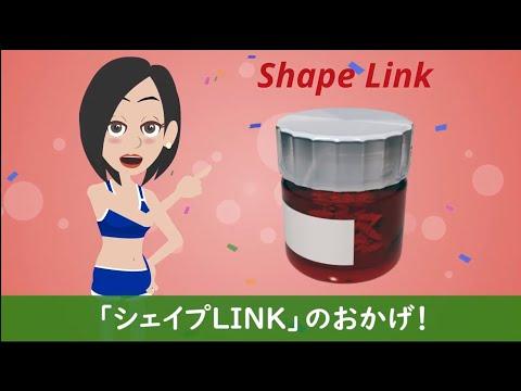 SNSでよく見るアニメ広告動画を制作致します YoutubeやInstagram等 3~5日で迅速に制作!