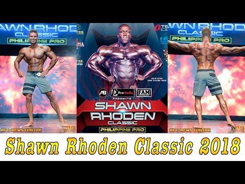 """Золото Гусева на """"Shawn Rhoden Classic""""."""
