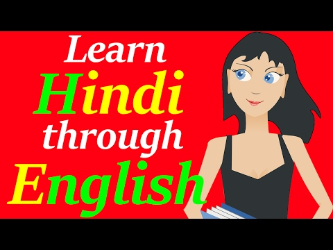 hindi to english learning audio free download