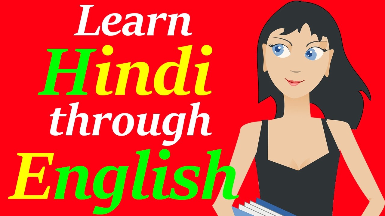 Learn indian english speaking audio mp3 free download