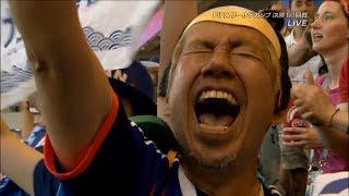 【ロシアW杯】日本代表 総集編 Superfly『タマシイレボリューション』~コブクロ『蕾』 2018