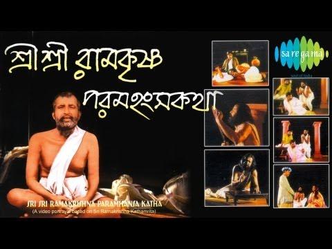 Sri Sri Ramkrishna Paramhansa Katha | A Video Portrayal Base on Sri Ramkrishna Kathamrita