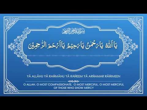 ya allah wazifa a fogyásért fogyás a körutazáshoz
