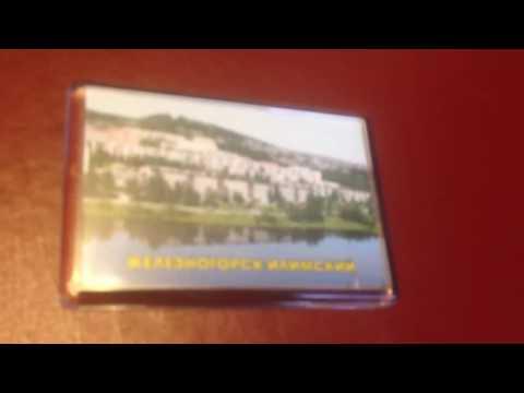 Collection of magnets - Zheleznogorsk-Ilim, Irkutsk region