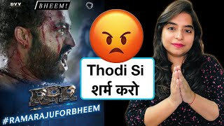 Ramaraju For Bheem RRR Teaser Trailer REACTION | Deeksha Sharma