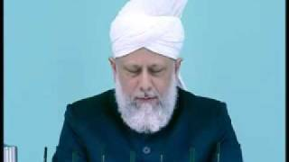 Friday Sermon : 7th August 2009 - Part 5 (Urdu)