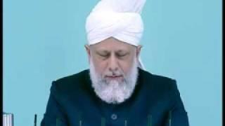 Friday Sermon : 7th August 2009 - Part 5 (Urdu)
